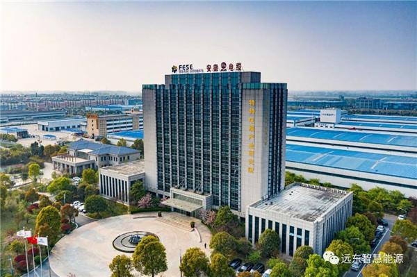 安徽万博体育APP官网下载:多维度战略布局 持续打造核缆、特缆领军地位